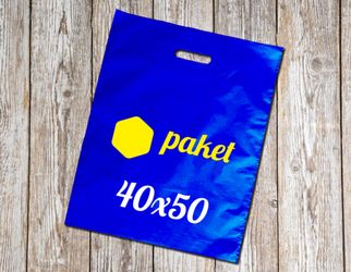 пвд пакет 40х50 см., стандартный пвд пакет, универсальный пвд пакет, печать на пвд пакете, фирменный пвд пакет.