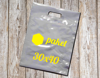 ПВД пакет 30х40 см., небольшой пвд пакет, пвд пакет с логотипом, пвд пакеты с печатью, компактный пвд пакет,
