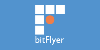 bitFlyer(ビットフライヤー)