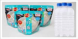 防災用品(非常食・保存水)画像