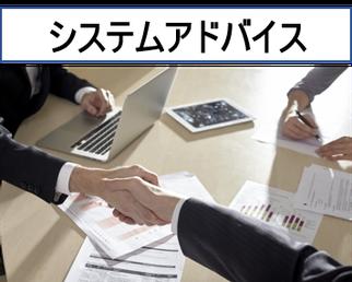 京都府宇治市城陽のパソコン教室ありがとう。では、IT、パソコン、システムの構築、運用、導入の支援、アドバイスを行います。
