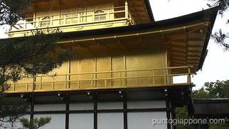 Kinkaku-ji 金閣寺 - Dettaglio Secondo Piano