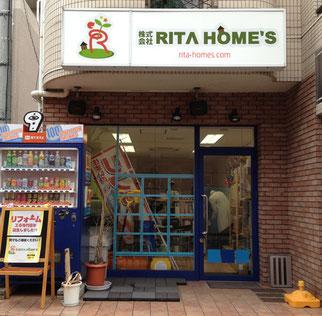 RITA HOME'S リタホームズ