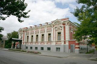 Таганрогский художественный музей картинная галерея