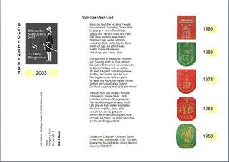 Rückseite der EINLADUNG zur Jahrgängerfeier 2003
