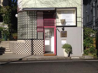 EX-Room表参道入口(メープルハウス正面)