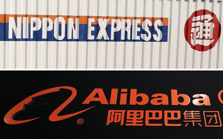 Nippon Express teams up with Alibaba. Courtesy: Nippon Express