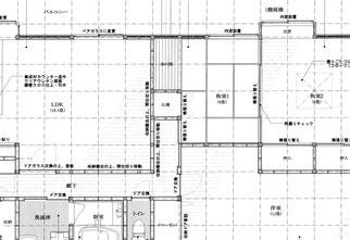 注文住宅 住宅設計 プランニング