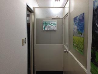 京橋・城東区蒲生の個別指導学習塾アチーブメント - 1階