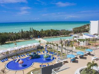 Exclusiver Kuba Urlaub auf Wunsch mit Extraleistungen (geg.Geb) Condor Premium Class-Upgrade Flug Sonderpreis bei Verfügbark. Privattransfer bei Rückflug v. Strandhotel zum gebuchten Airport Swim-up Elite-Suiten mit direktem Poolzugang und Extraservice