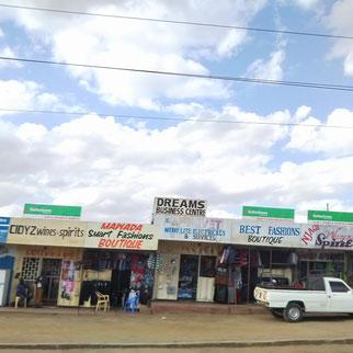 道路脇のお店