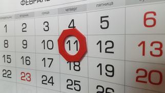 Печать квартальных календарей с магнитным курсором, печать квартальников, производство квартальных календарей, квартальные календари, квартальники.