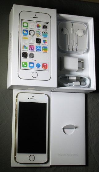 iphone5S32GBゴールド未使用品高く売る