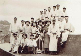 atami in 1949