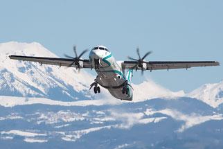 I-ADLJ ATR72-212A 686 Air Dolomiti