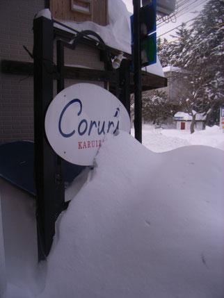 だえんの「Coruri」の後ろの青ボードがはずれ落ちてしまいました。雪のしわざです・・・