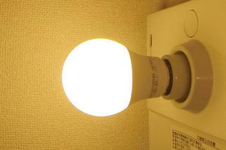 イケア製LED電球E26座金