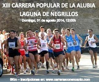 XIII CARRERA DE LA ALUBIA - Laguna de Negrillos, 31-08-2014