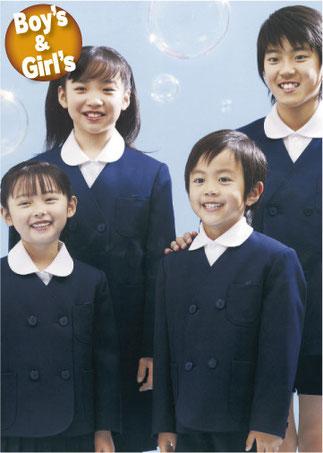 小学校標準服画像