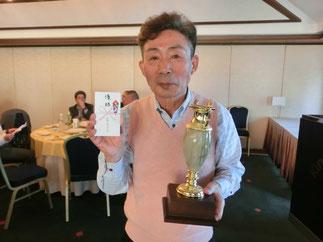 Bクラス 優 勝 山 田 隆 司 様