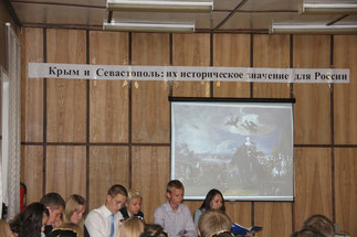 Тематическое мероприятие по воссоединение Крыма и России