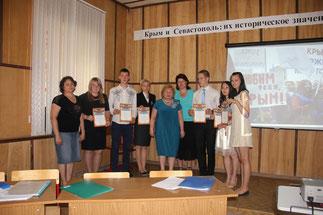 Награждение участников.май 2014года