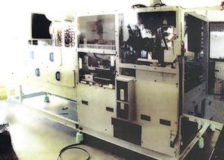 シャフト塗装・乾燥装置:新計装株式会社
