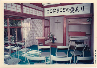 1972年 旧々日本家屋会堂