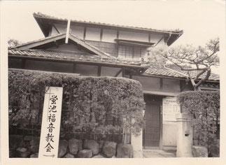 1970年頃 旧々日本家屋会堂