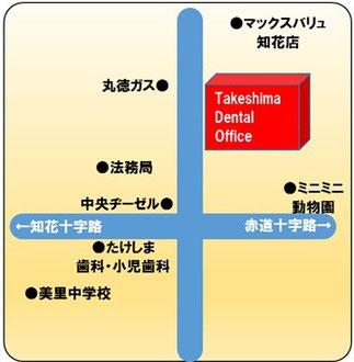 タケシマデンタルオフィス 地図