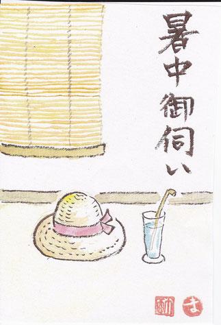 暑中伺い 簾と麦藁帽