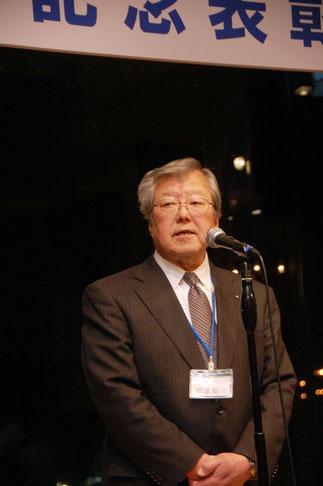 閉会の辞、渡辺弘一副理事長。