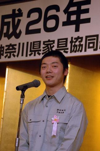「職人心得 30箇条」を発表する丁稚平堀拓磨さん(敢闘賞受章者)