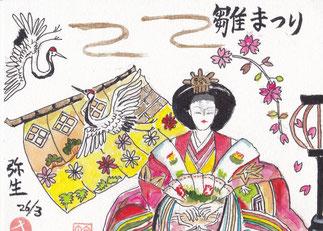ひな祭り 女雛と鶴と桃の花