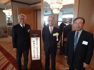 田中理事を囲んで。右横内理事長、左小安専務理事