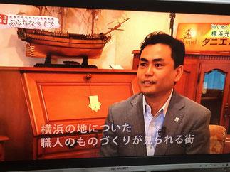 ダニエル元町店にて咲寿専務登場。