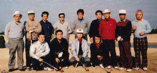 1987.1.6第3回湘南シーサイド 優勝横内昭次郎氏