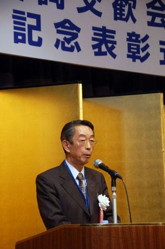 神奈川県中小企業団体中央会 嶋田幸雄専務理事のご挨拶