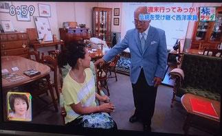 三船美佳さんも帯チェアに大満足。