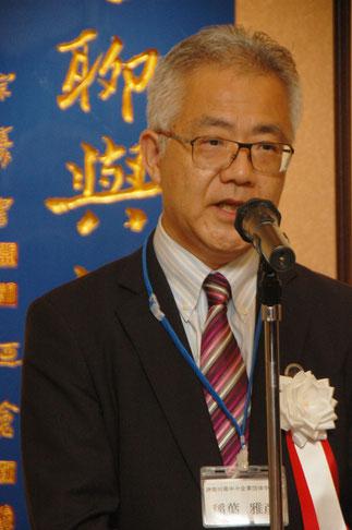 ご来賓、稲葉雅彦中央会事務局長の祝辞