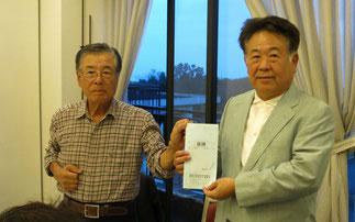 2016.10.19第69回優勝者、長島利光氏と横内会長