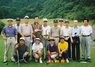 1998.6.26第43回大秦野 優勝長島利光氏