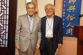 組合功労者表彰 神谷理事長と小安亮専務理事