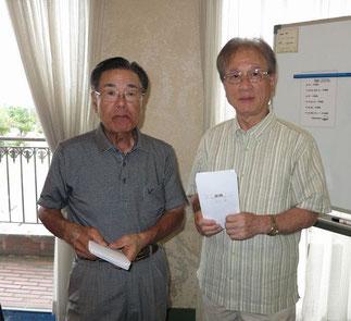 2015.5.22に田中利隆氏(右)が5回目の優勝。横内会長と。