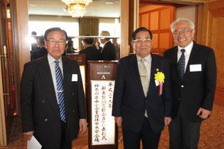 左から横内理事長、髙山理事、小安専務。