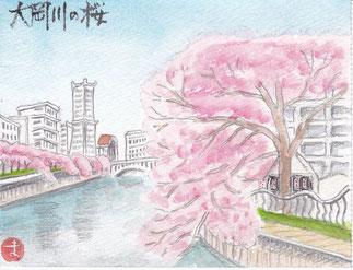 上大岡の桜