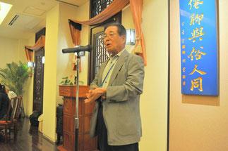 神奈川県家具工業組合、横内昭次郎理事長の挨拶・手締め