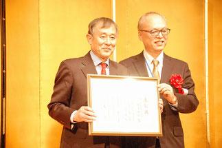 秋山利輝理事に中央会長「優良役員」表彰