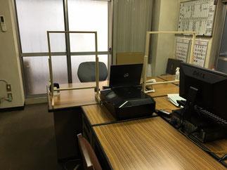 当組合事務所での設置例。横幅45cmと60cm