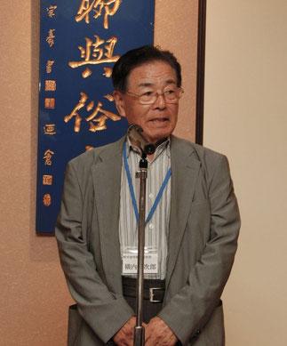 神奈川県家具工業組合 横内昭次郎理事長の挨拶